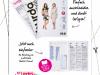 Katalog_Kids_FS21_Page_006