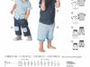 Katalog_Kids_FS21_Page_035