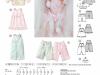 Katalog_Kids_FS21_Page_039