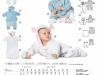Katalog_Kids_FS21_Page_041