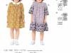 Katalog_Kids_FS21_Page_055