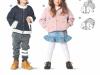 Katalog_Kids_FS21_Page_056