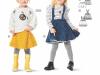 Katalog_Kids_FS21_Page_057