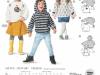 Katalog_Kids_FS21_Page_058