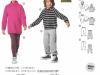 Katalog_Kids_FS21_Page_075