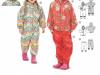 Katalog_Kids_FS21_Page_076