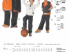 Katalog_Kids_FS21_Page_078