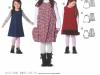 Katalog_Kids_FS21_Page_088