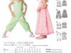 Katalog_Kids_FS21_Page_090