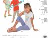 Katalog_Kids_FS21_Page_126