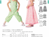Katalog_Kids_FS21_Page_140