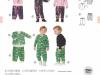 Katalog_Kids_FS21_Page_147