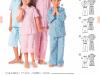 Katalog_Kids_FS21_Page_165