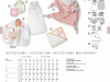 Katalog_Kids_FS21_Page_169