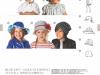 Katalog_Kids_FS21_Page_174