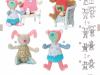 Katalog_Kids_FS21_Page_178
