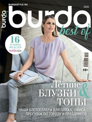 burda_best_of_vasaras_blūzes_topi_2020_ru