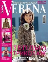 Verena_bilde