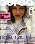 burda_bilde